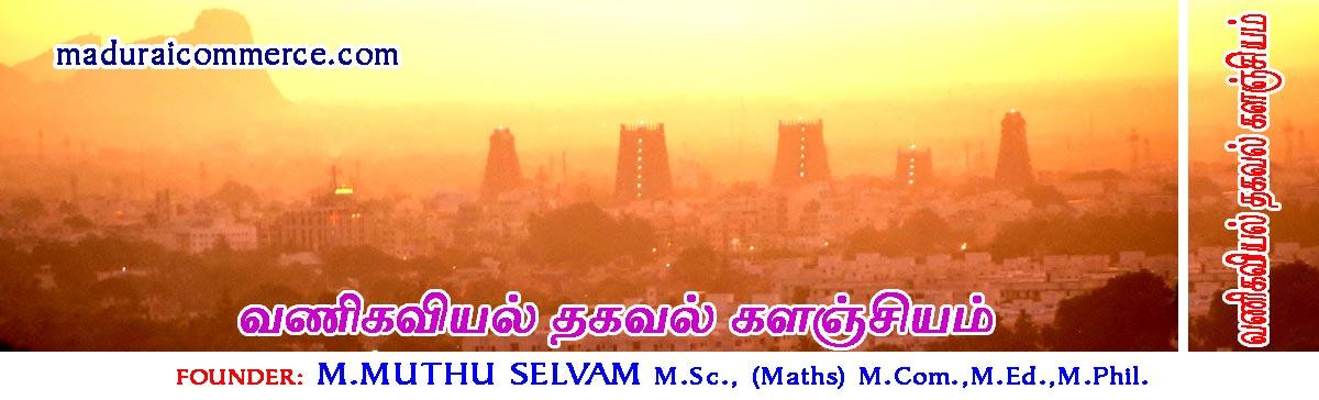 Madurai Commerce